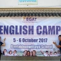 englishcamp06102560_0011