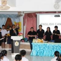 englishcamp06102560_0065