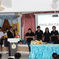englishcamp06102560_0067